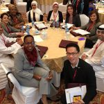 The UCJ participates in the INQAAHE Conference, 2017